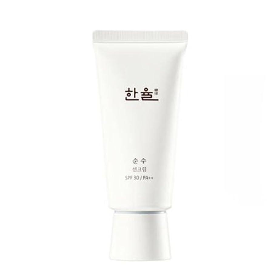 近代化する没頭する認識Hanyul [ハンユル]純粋な日焼け止め[並行輸入品] + SoltreeBundleあぶらとり紙50枚