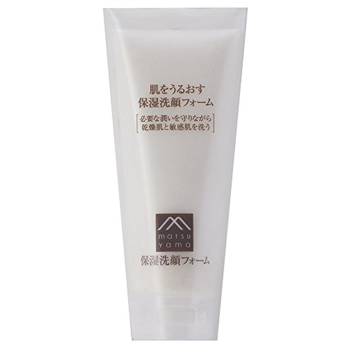 ハンカチ後者楕円形肌をうるおす保湿洗顔フォーム(洗顔料) [乾燥肌 敏感肌]