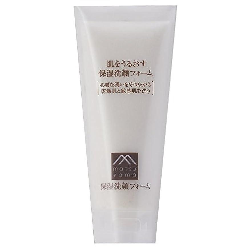 滑るセンチメンタルグッゲンハイム美術館肌をうるおす保湿洗顔フォーム(洗顔料) [乾燥肌 敏感肌]