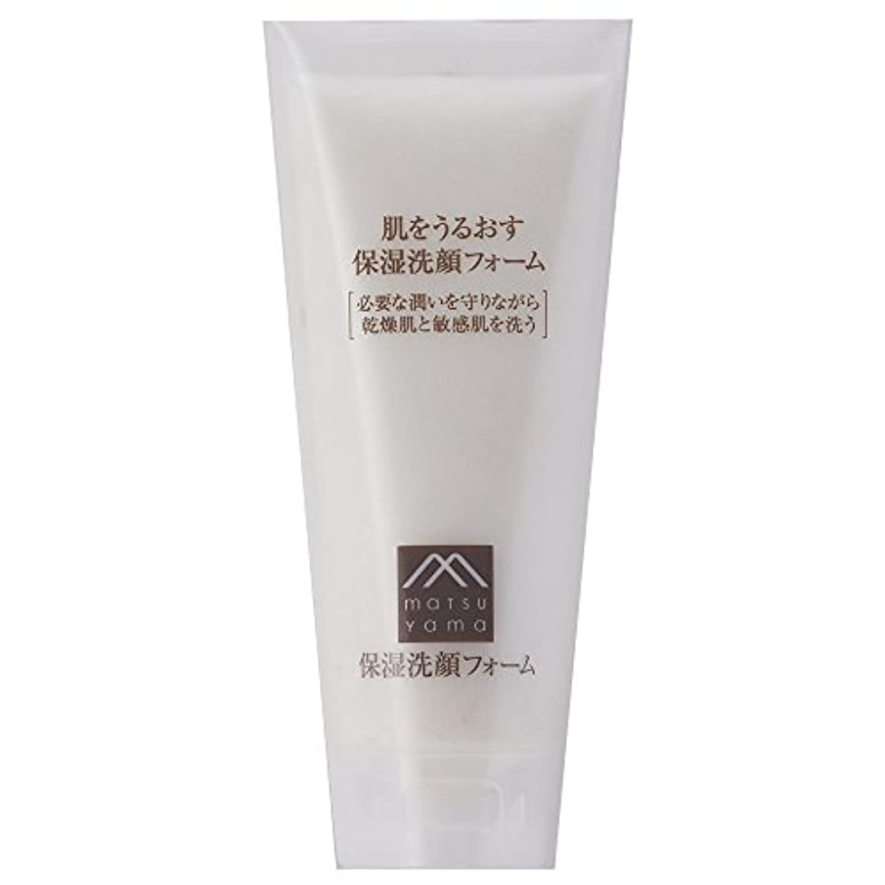 動帽子プーノ肌をうるおす保湿洗顔フォーム(洗顔料) [乾燥肌 敏感肌]