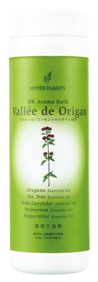 神社恐ろしいそこから医薬部外品 薬用入浴剤 ハイパープランツ(HYPER PLANTS) DRアロマバス ヴァレドオリガン 500g HN0218
