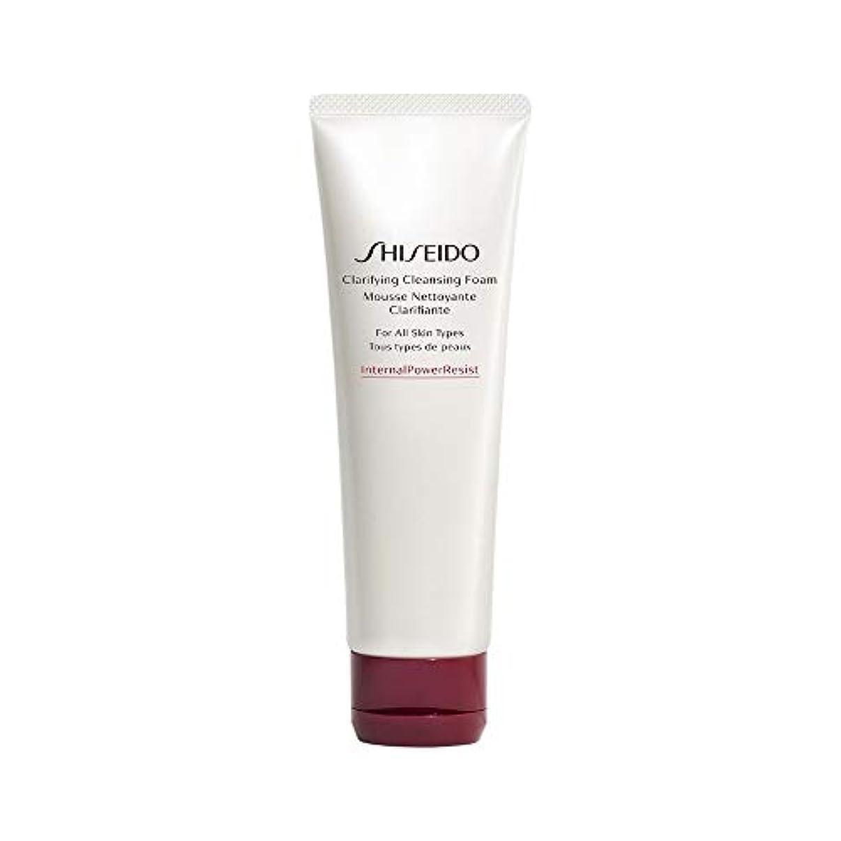 唇考古学的な忘れる資生堂 Defend Beauty Clarifying Cleansing Foam 125ml/4.6oz並行輸入品