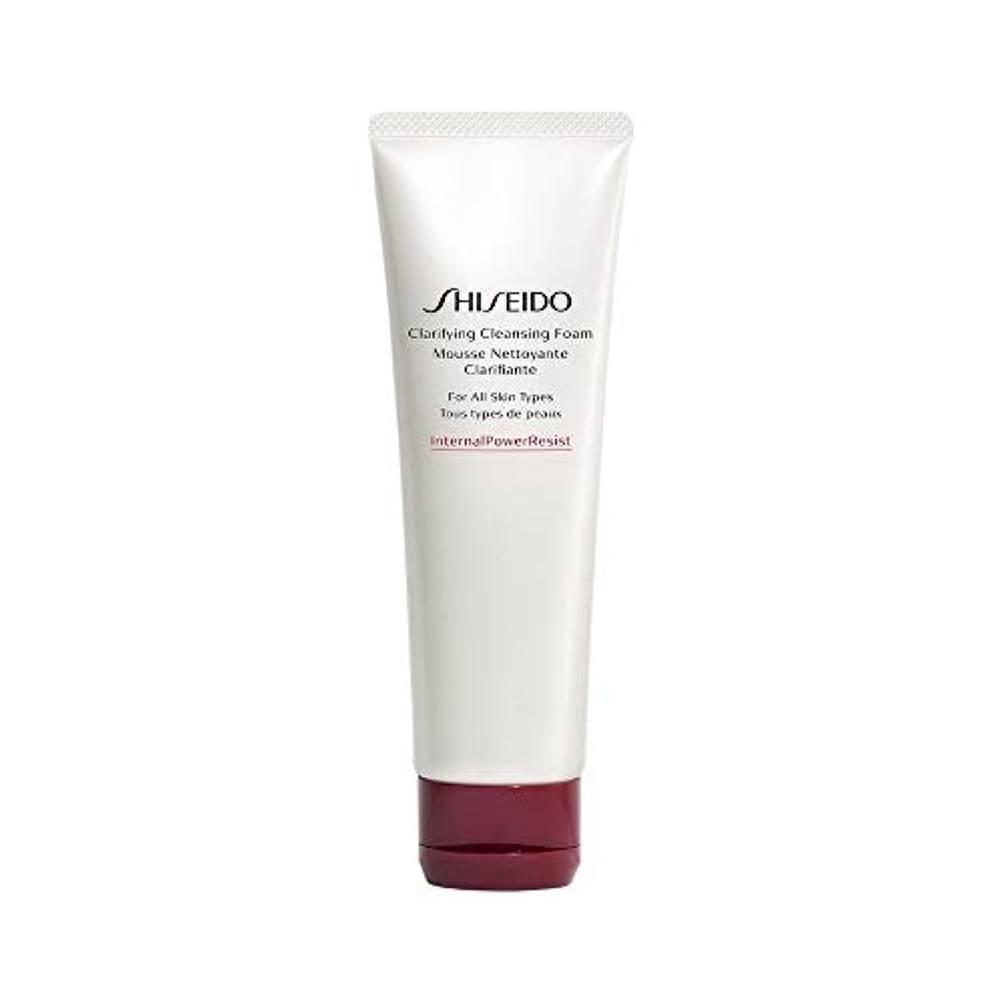 十ムスタチオ慣れている資生堂 Defend Beauty Clarifying Cleansing Foam 125ml/4.6oz並行輸入品