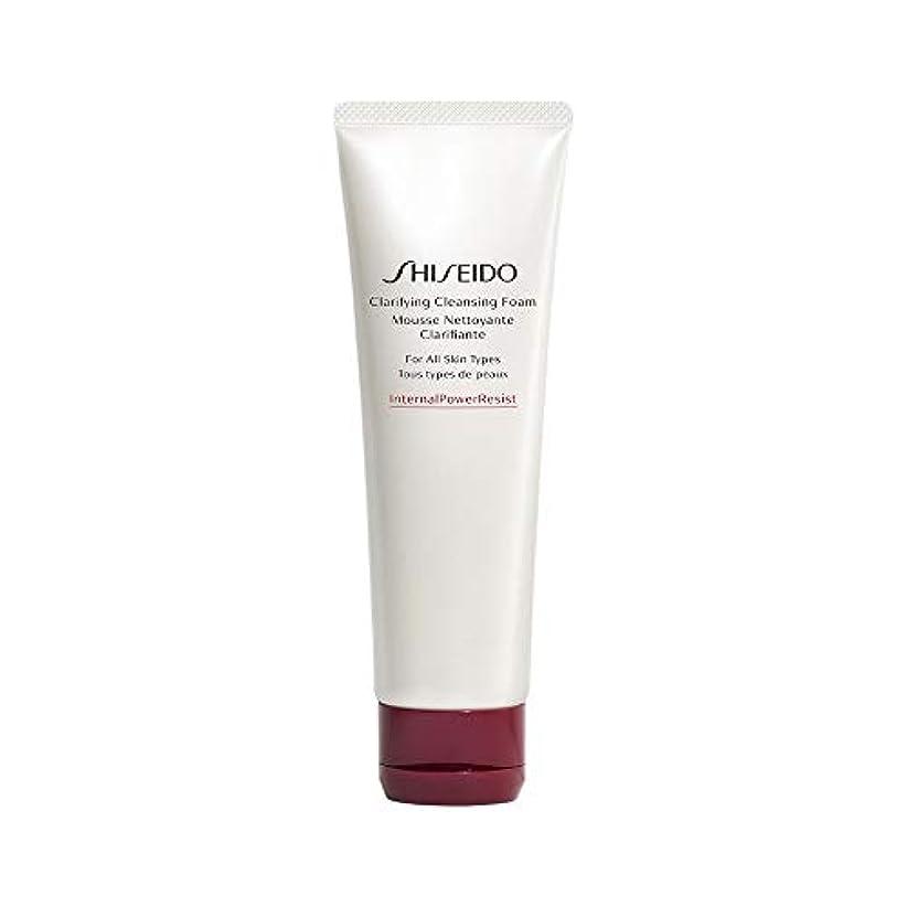 破壊パリティ類推資生堂 Defend Beauty Clarifying Cleansing Foam 125ml/4.6oz並行輸入品