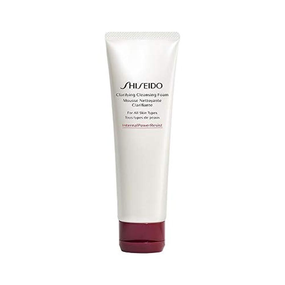貫通の前で代表資生堂 Defend Beauty Clarifying Cleansing Foam 125ml/4.6oz並行輸入品