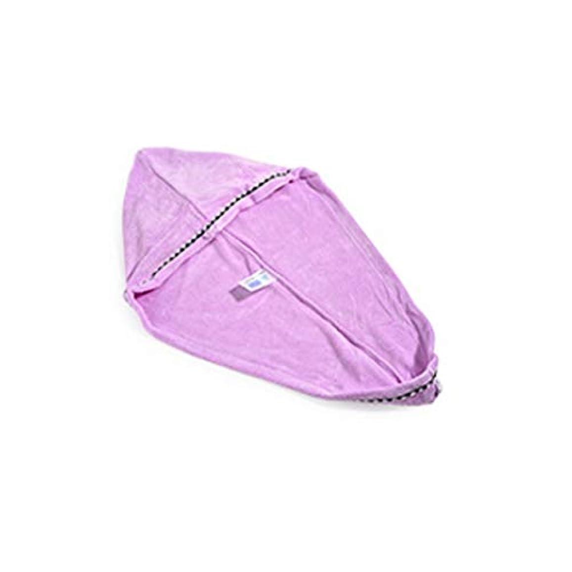 計画マッシュ選出するHUIJUNWENTI シャワーキャップ、乾いた髪の帽子、女性用吸収性タオル、乾いたタオル、髪速乾性のある帽子、包頭女性、長い髪のシャワーキャップ、紫、ローズレッド、ピンク (Color : Purple)