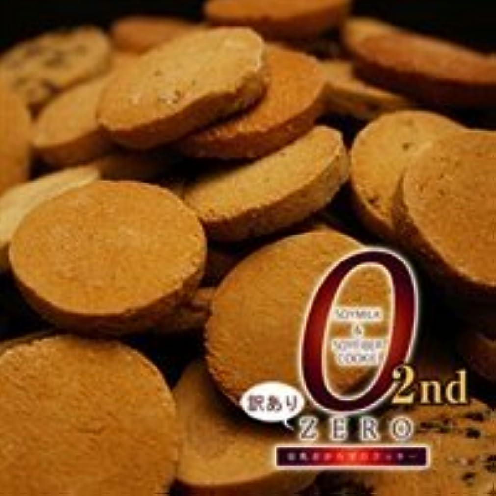 浸透する圧縮された疲れた蒲屋忠兵衛商店 訳あり豆乳おからゼロクッキー 2nd 1kg(250g×4袋)