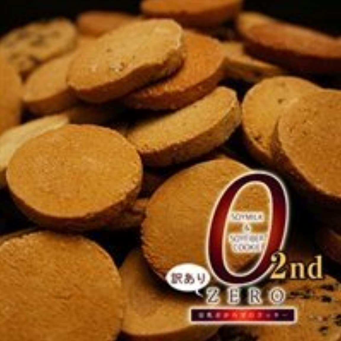 寛大な三番カテナ蒲屋忠兵衛商店 訳あり豆乳おからゼロクッキー 2nd 1kg(250g×4袋)