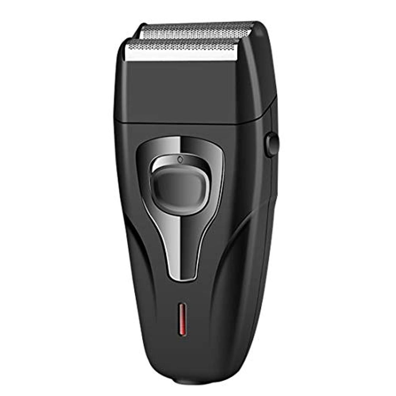 ボーナス長くする恐ろしいです充電式電気シェーバー用男性ツインブレード往復かみそりフェイスケア多機能髪ひげトリマー理容ツール