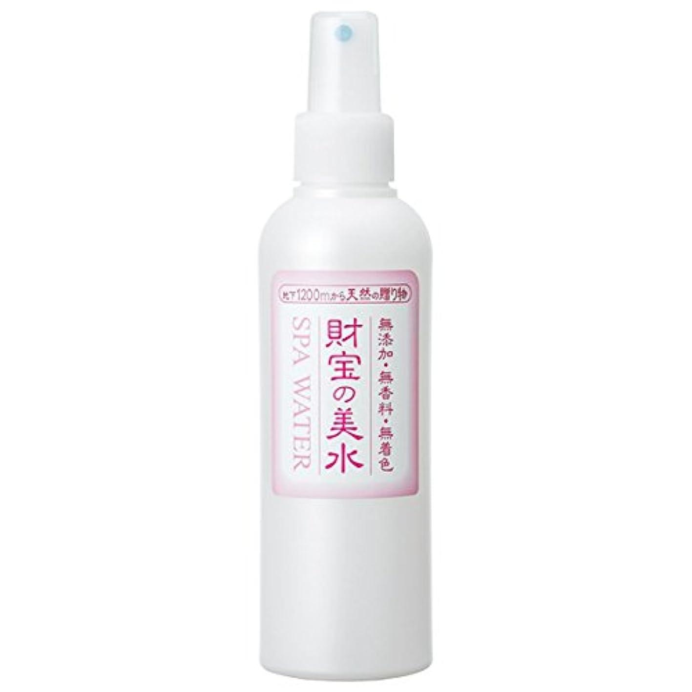 作動するピットクリーム財宝 温泉 美水 ミスト 化粧水 200ml