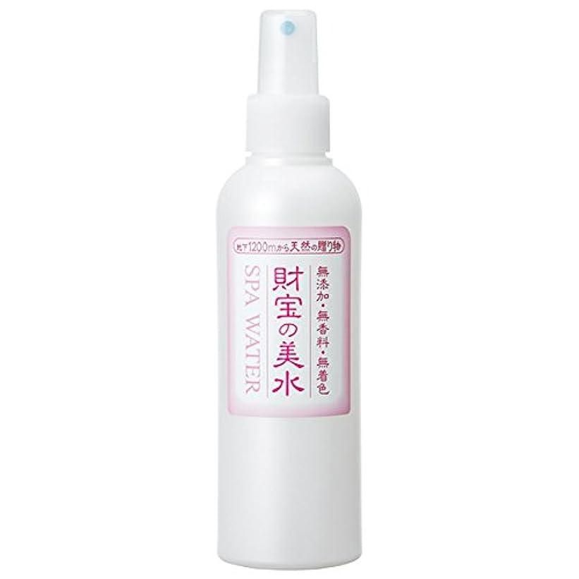 交じるコードレス石油財宝 温泉 美水 ミスト 化粧水 200ml