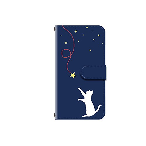 Android One S2 対応 ほぼ全機種対応 高品質印...