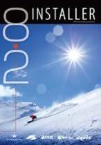INSTALLER 8.2 [DVD]