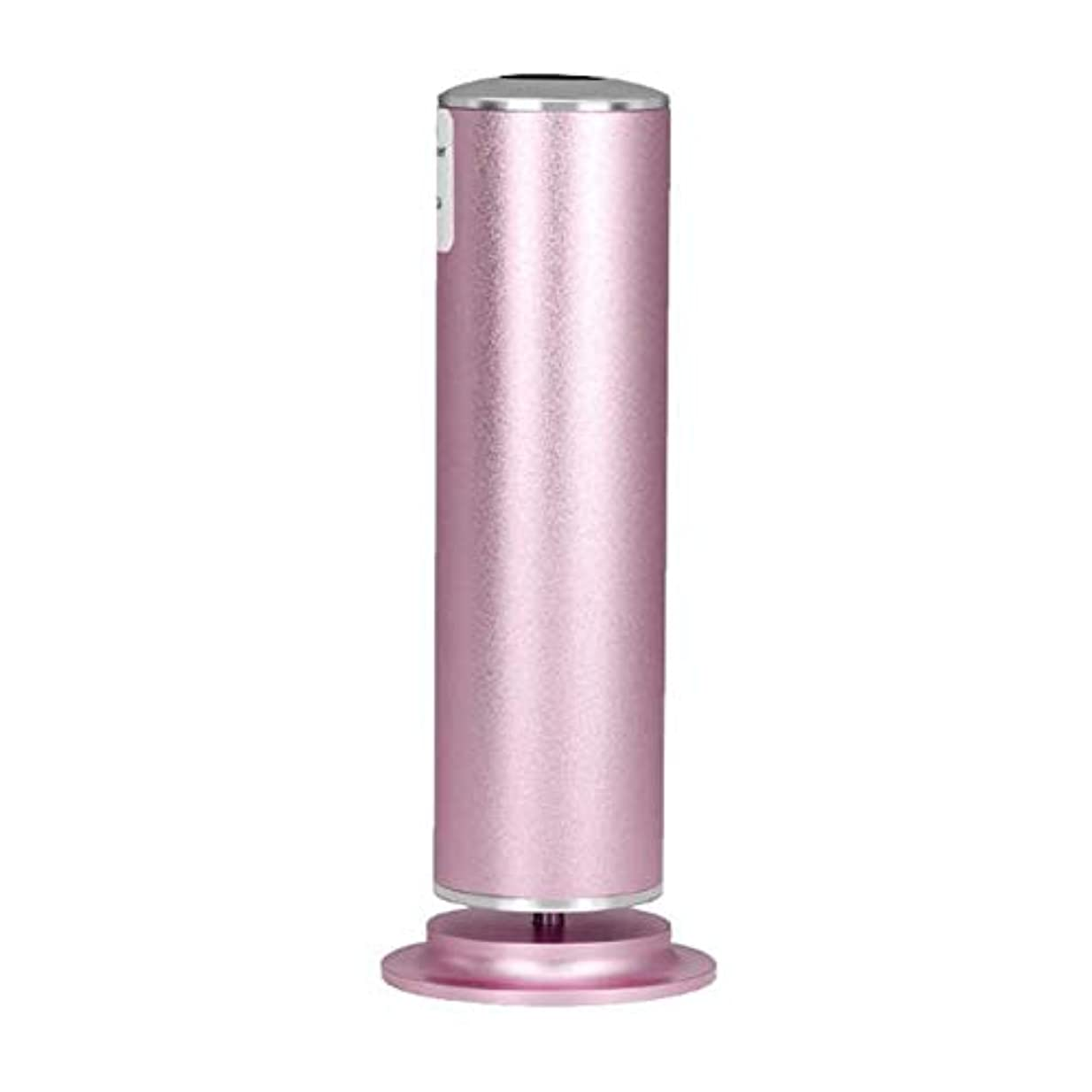 バスタブ腐った効能粉砕の古い死んだ皮の電気ペディキュアの自動粉砕機,Pink