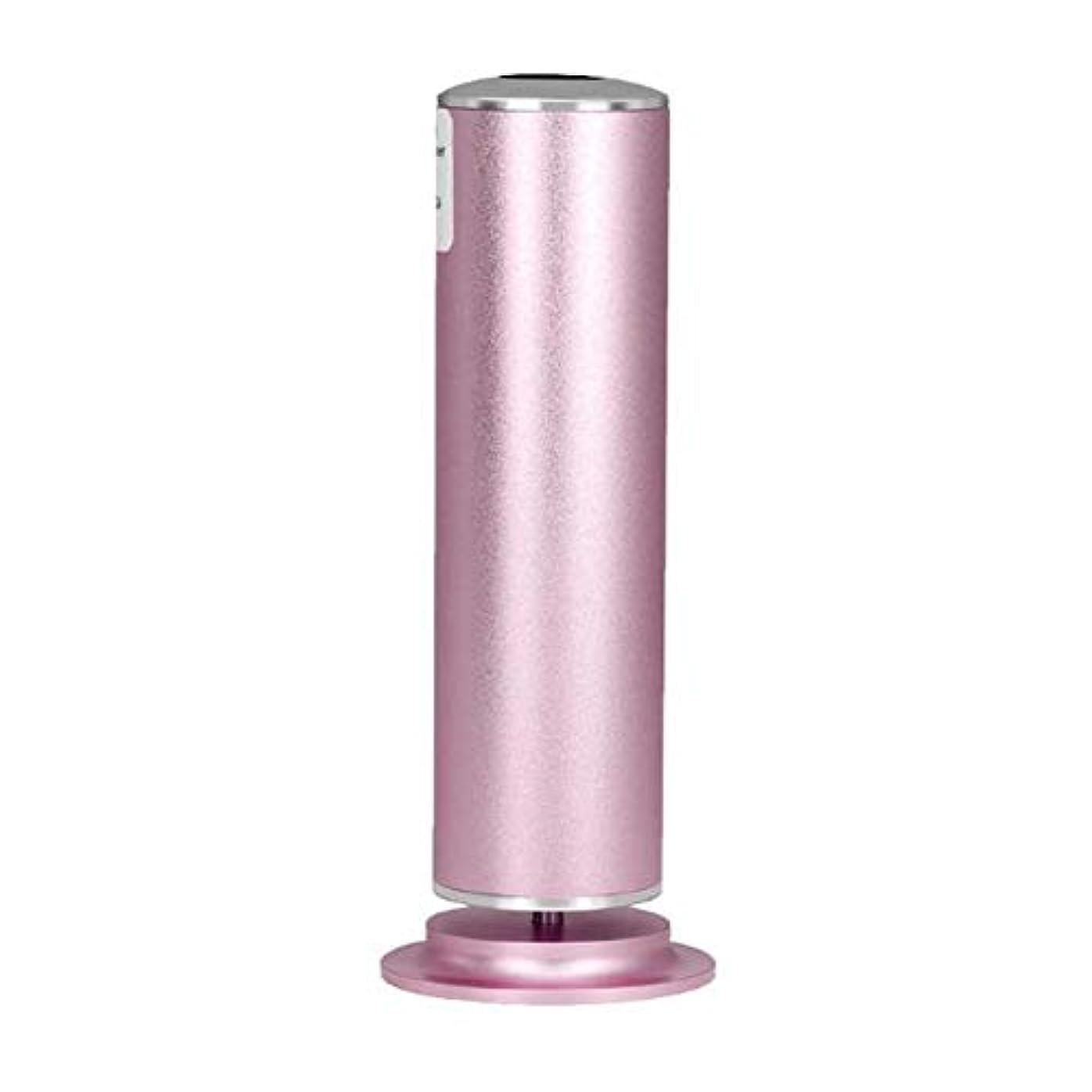 家事をする悪用大通り粉砕の古い死んだ皮の電気ペディキュアの自動粉砕機,Pink
