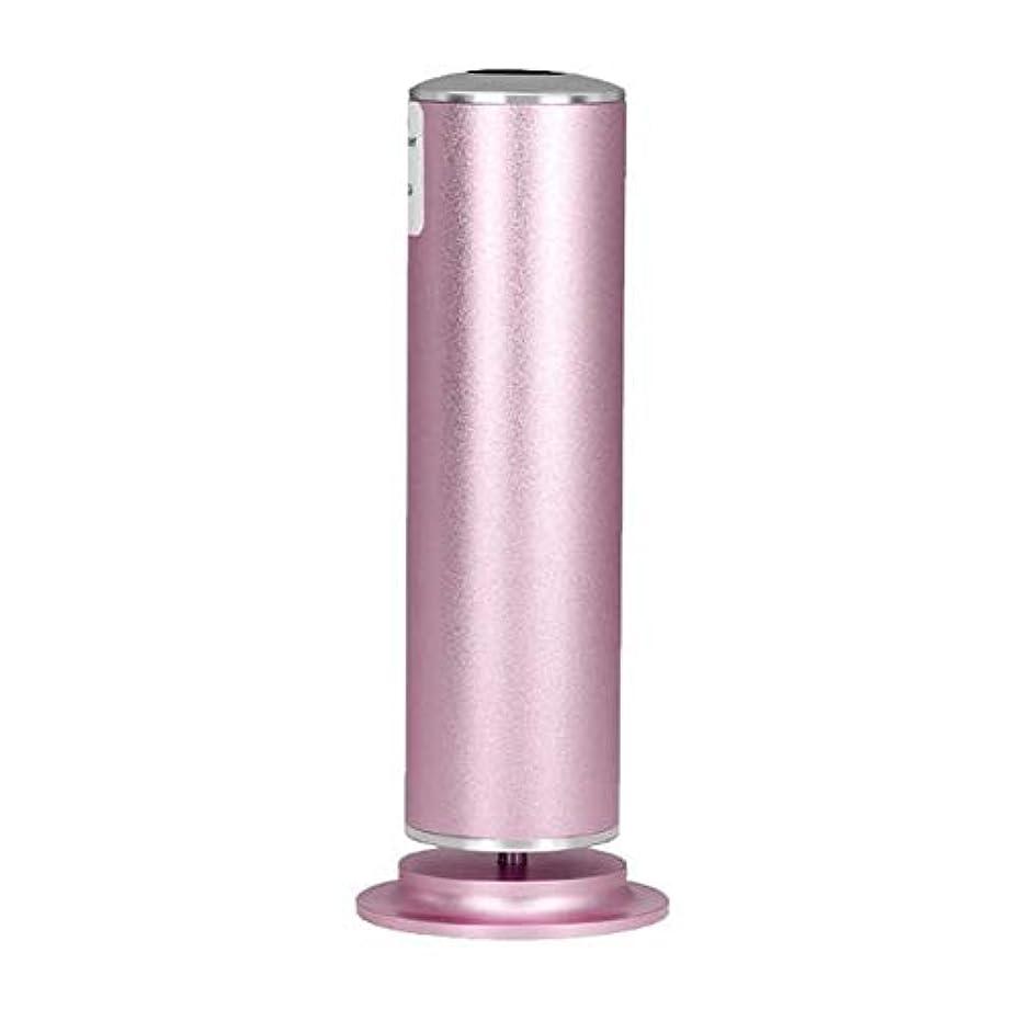 のヒープシニス達成可能粉砕の古い死んだ皮の電気ペディキュアの自動粉砕機,Pink