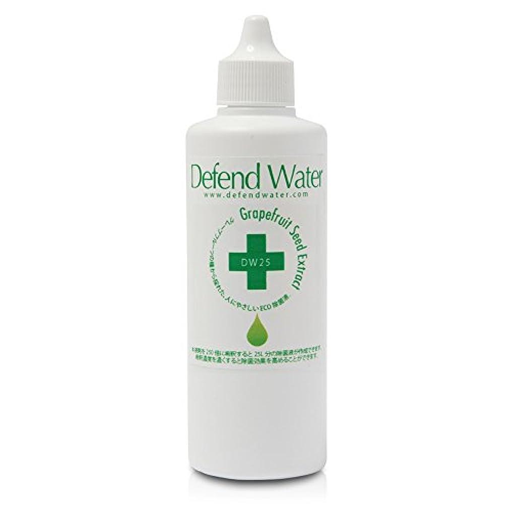 パトワレキシコン悪魔アロマオイルと一緒に使う空間除菌液、天然エコ除菌液「ディフェンドウォーター」DW25:全国送料無料