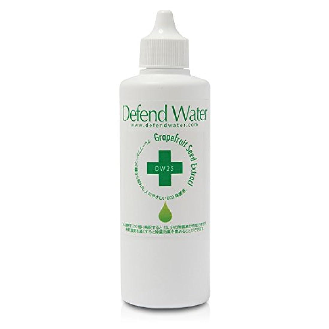 勝つキャップ蚊アロマオイルと一緒に使う空間除菌液、天然エコ除菌液「ディフェンドウォーター」DW25