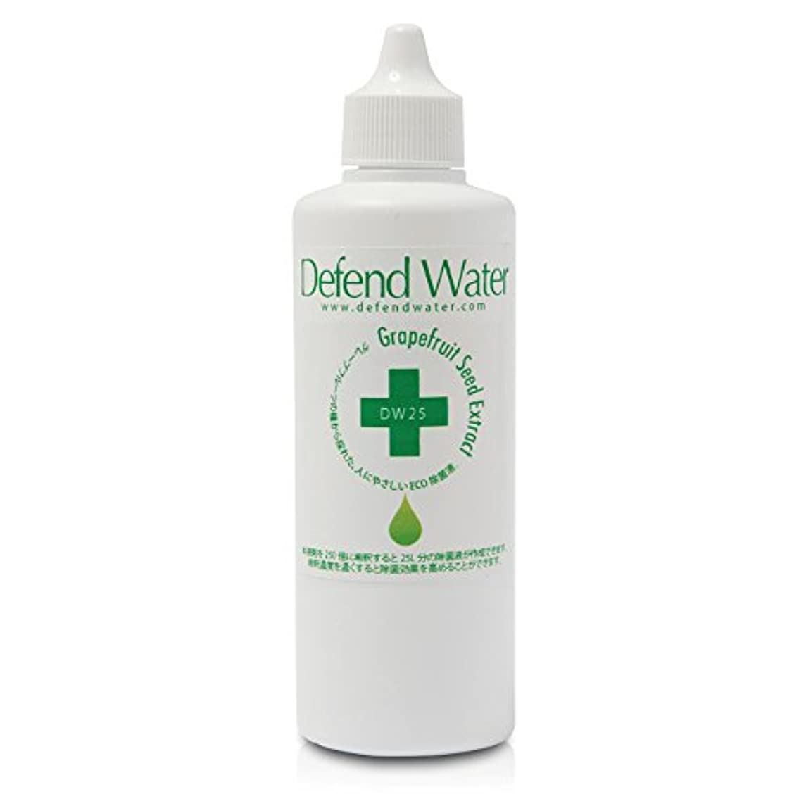 振り子スピーチ速報アロマオイルと一緒に使う空間除菌液、天然エコ除菌液「ディフェンドウォーター」DW25:全国送料無料
