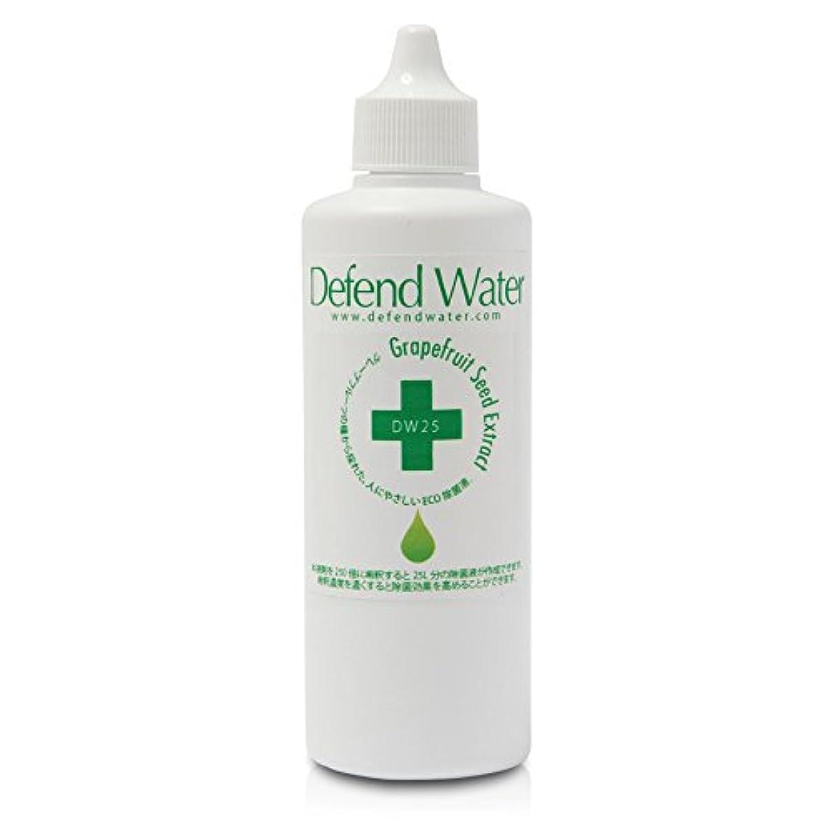 人便利さ書道アロマオイルと一緒に使う空間除菌液、天然エコ除菌液「ディフェンドウォーター」DW25