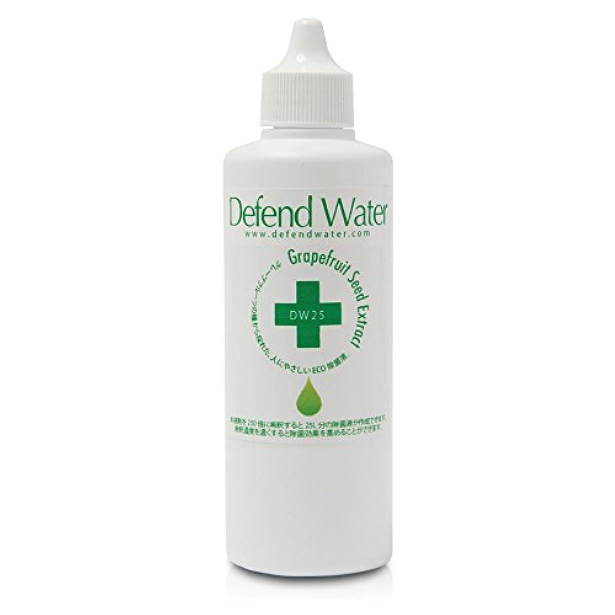 遠近法然としたプレゼンテーションアロマオイルと一緒に使う空間除菌液、天然エコ除菌液「ディフェンドウォーター」DW25