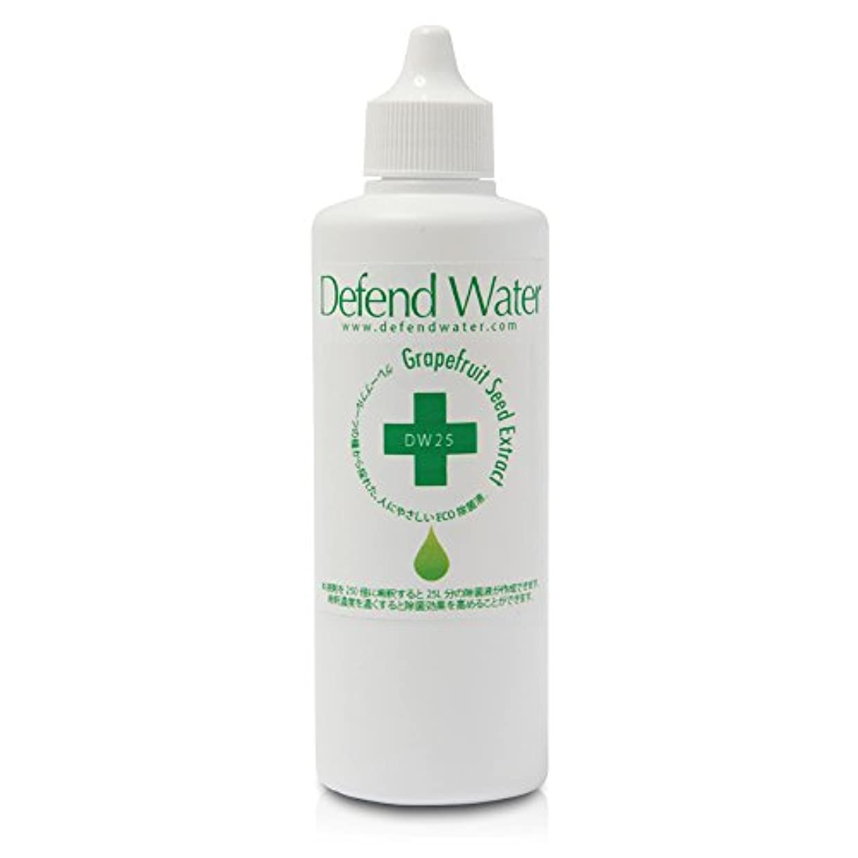 熱心な時期尚早安息アロマオイルと一緒に使う空間除菌液、天然エコ除菌液「ディフェンドウォーター」DW25:全国送料無料