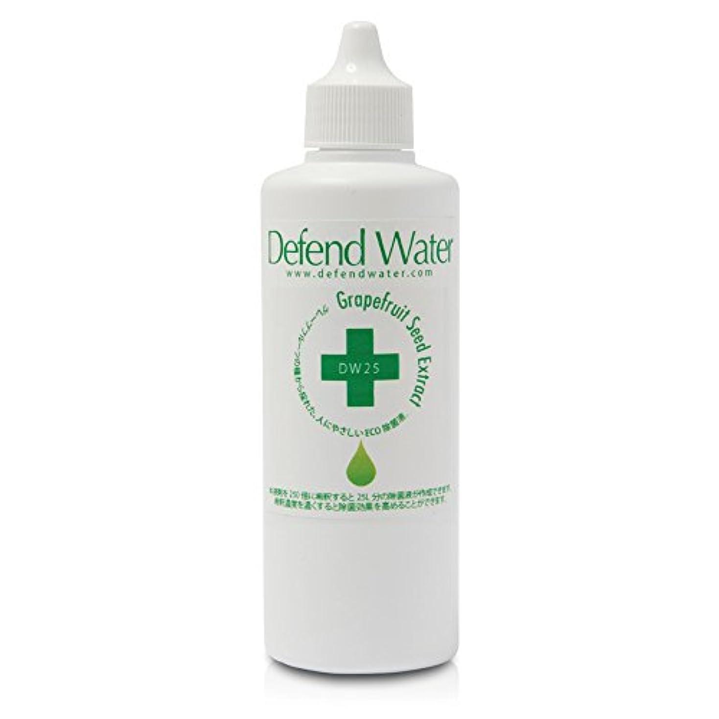 わかりやすいマイクロバッチアロマオイルと一緒に使う空間除菌液、天然エコ除菌液「ディフェンドウォーター」DW25