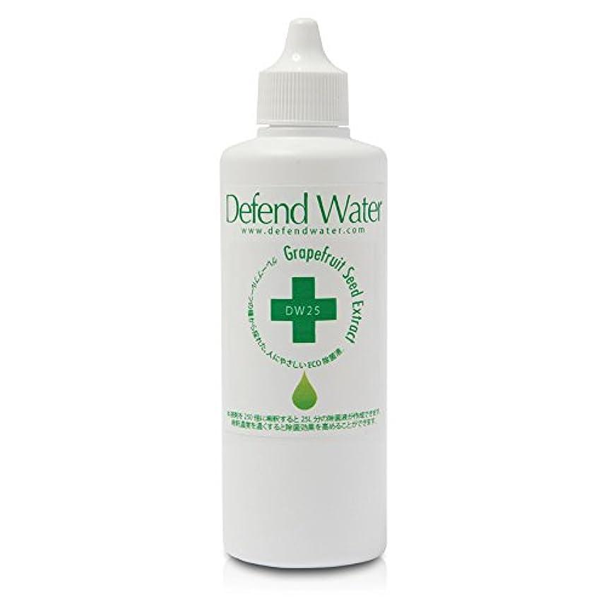 上陸珍味よく話されるアロマオイルと一緒に使う空間除菌液、天然エコ除菌液「ディフェンドウォーター」DW25