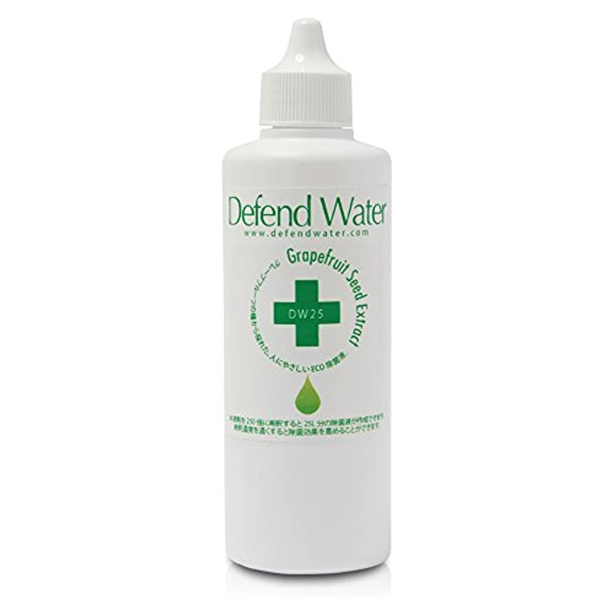 売り手スクリーチ根拠アロマオイルと一緒に使う空間除菌液、天然エコ除菌液「ディフェンドウォーター」DW25:全国送料無料