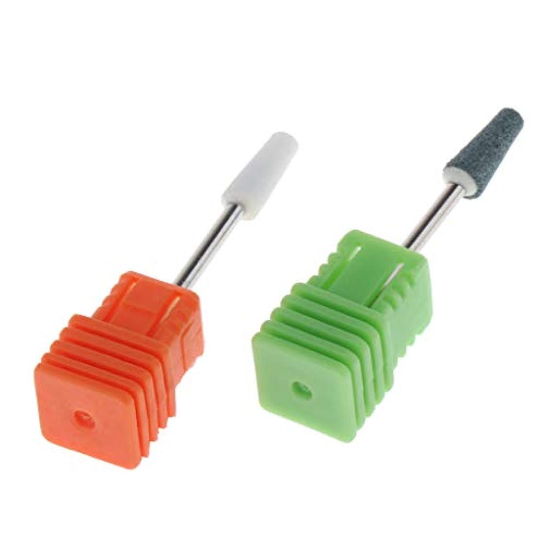 セラフ悲観的ピクニックネイル グラインド ヘッド 爪 磨き ヘッド 研磨ヘッド マニキュアサロン アクセサリー 2個 全6選択 - 白+緑