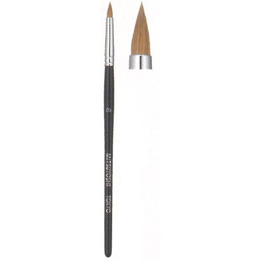 ホース好意的儀式三善 プロフェッショナルメイクアップブラシ 紅筆?8R 丸 イタチ毛使用 コシの強さ?細かい毛先 (C)