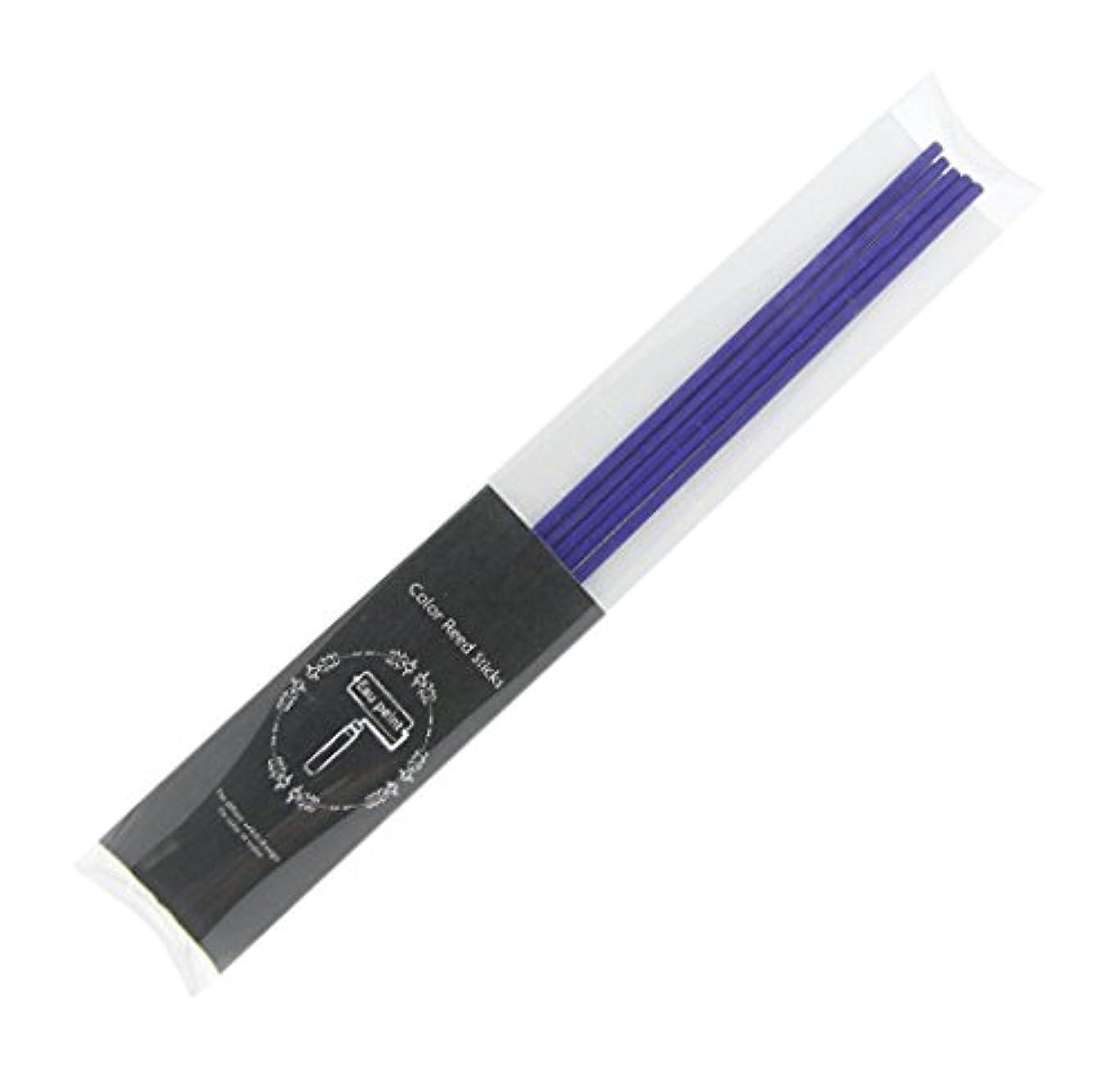ミット死コンテンツEau peint mais+ カラースティック リードディフューザー用スティック 5本入 パープル Purple オーペイント マイス