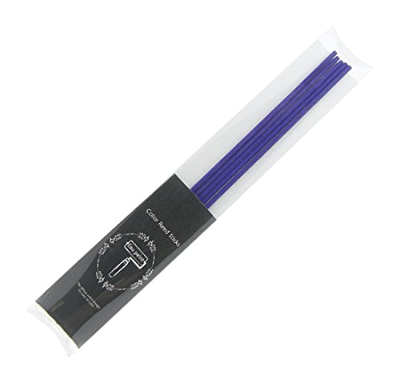 雪だるま道路を作るプロセス注入するEau peint mais+ カラースティック リードディフューザー用スティック 5本入 パープル Purple オーペイント マイス