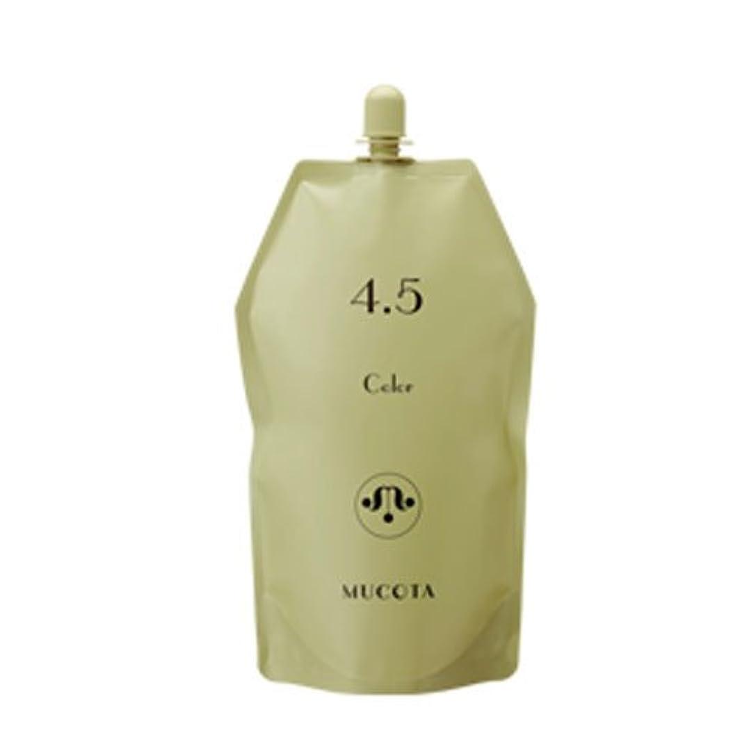 ムコタ ヘアカラー OX(3.0%/4.5%/6.0%) 各 1000ml【2剤】【オキシー】【グレイカラー?白髪染め】 (OX 4.5%)