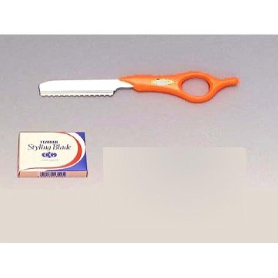 クレデンシャル楽しい手術フェザー スタイリングレザーS ショートタイプ SRS-R オレンジ
