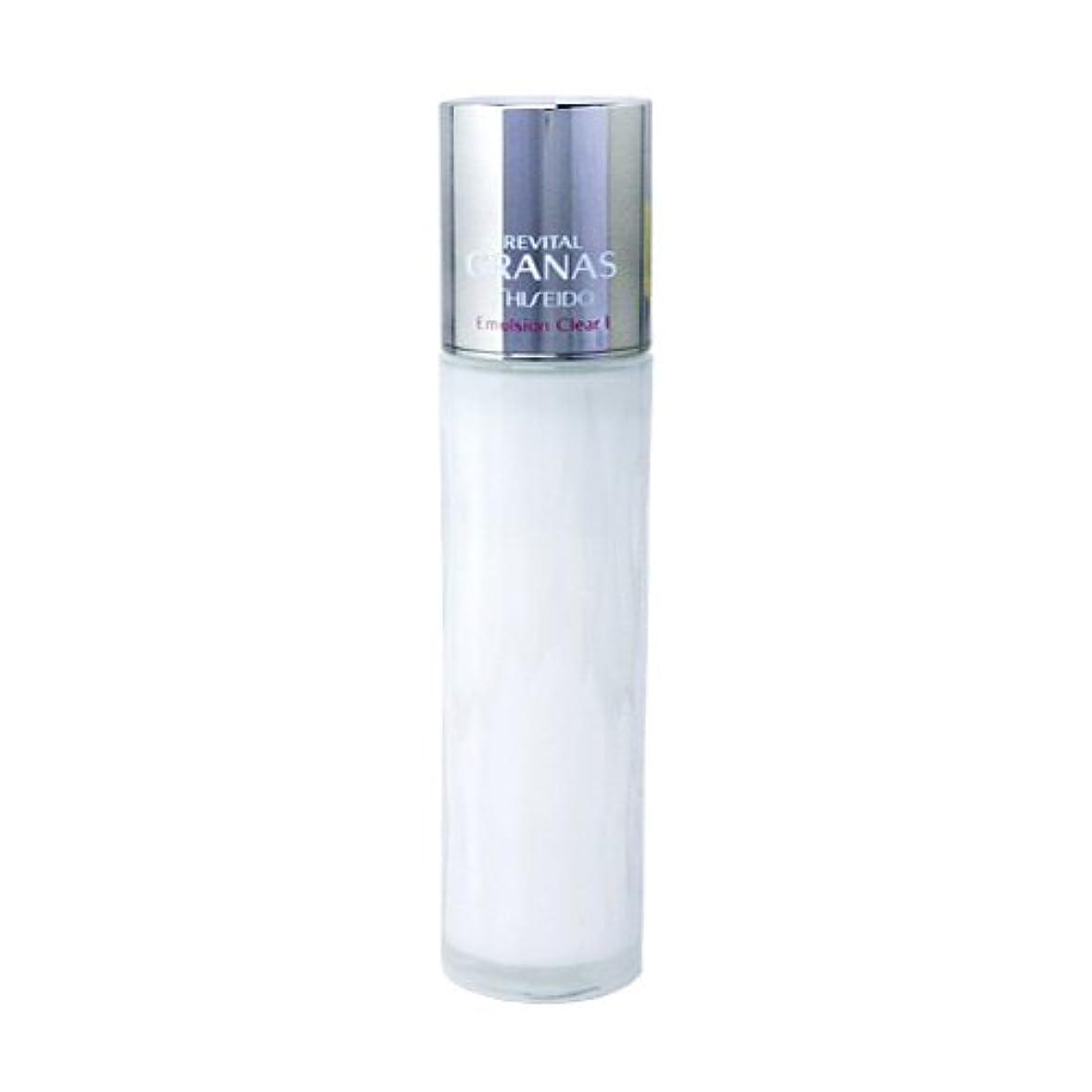 水銀の乳剤感謝している資生堂 リバイタルグラナス REVITAL GRANAS エマルジョンクリア 110mL【IIn】