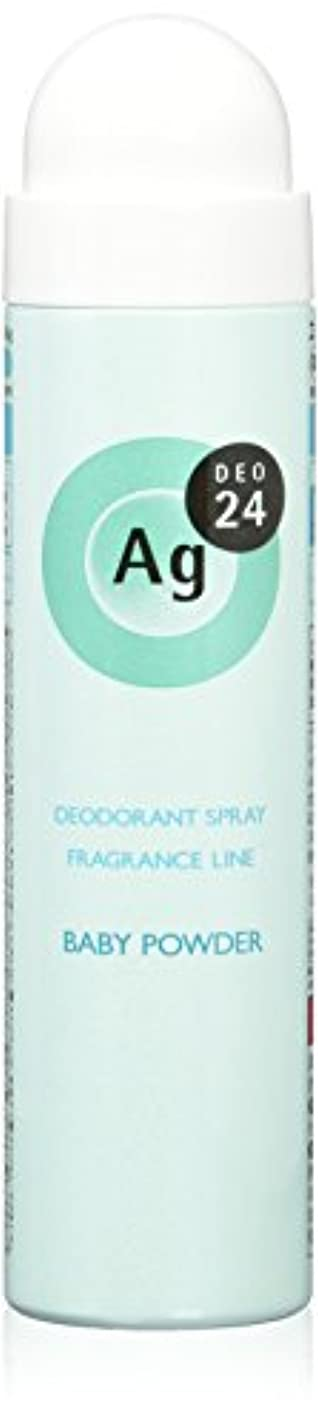 変動する探すビルダーエージーデオ24 パウダースプレー ベビーパウダーの香り 40g (医薬部外品)