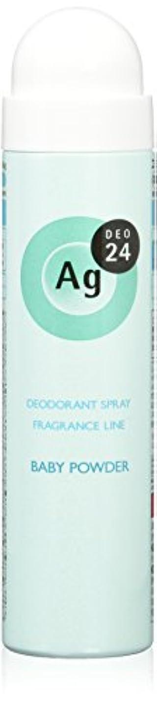 非常に怒っています灌漑エキサイティングエージーデオ24 パウダースプレー ベビーパウダーの香り 40g (医薬部外品)