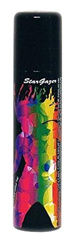 暗くする絞るにんじんアレス スターゲイザー ワンウォッシュカラースプレー UVピンク 75ml