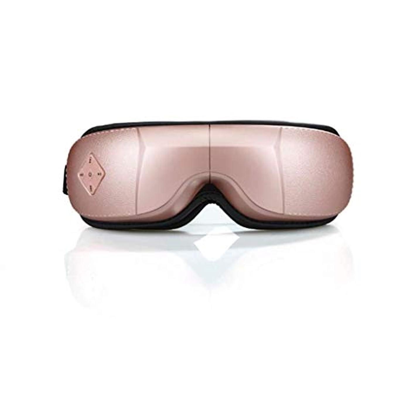 眠っているヒロイン木折り畳み式アイマッサージャー、充電式Bluetooth音楽マッサージャー、振動タッチモニターアイハイパーサーミアマッサージヘルスケアツール、アイバッグ、ダークサークル、頭痛緩和、睡眠改善