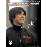ジャイアンツ小笠原道大カレンダー 2009 ([カレンダー])