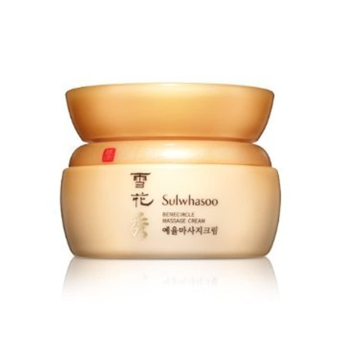 引く変成器撤回する[Sulwhasoo] Benecircle Massage Cream (Yae Yul Massage Cream) 180ml / FREE Gift Wrap![並行輸入品]