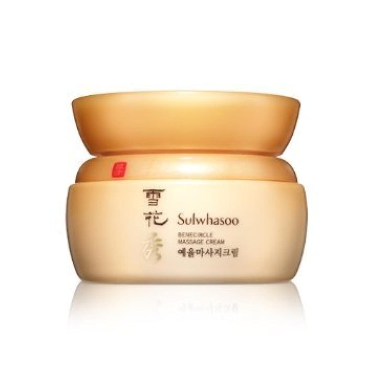 いつ罪人準備ができて[Sulwhasoo] Benecircle Massage Cream (Yae Yul Massage Cream) 180ml / FREE Gift Wrap![並行輸入品]