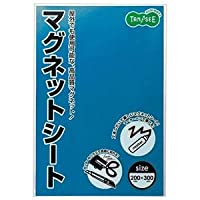 (まとめ) TANOSEE マグネットカラーシートワイド 300×200×0.8mm 青 1枚 【×10セット】