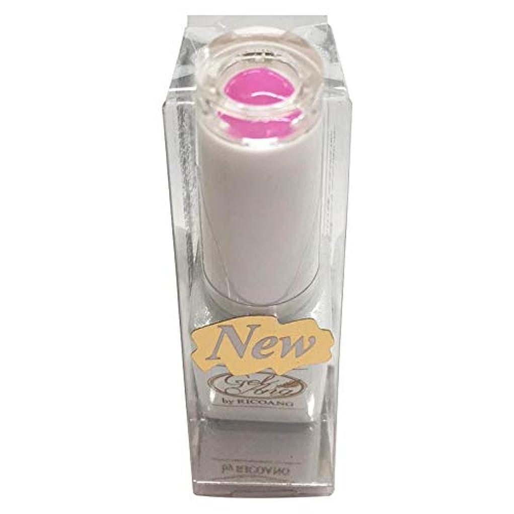 馬鹿げた送信する机ウイング?ビート カラージェル GelAng by RICOANG GAS-03 Syrup Pink