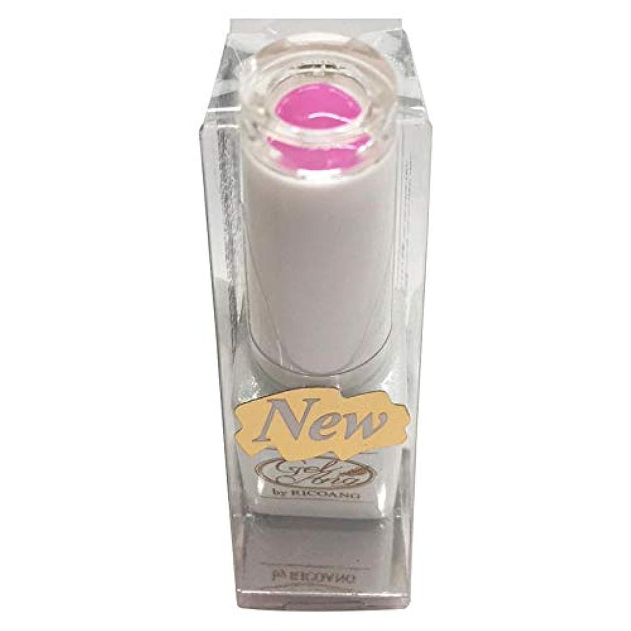 フェミニン無限アフリカウイング・ビート カラージェル GelAng by RICOANG GAS-03 Syrup Pink
