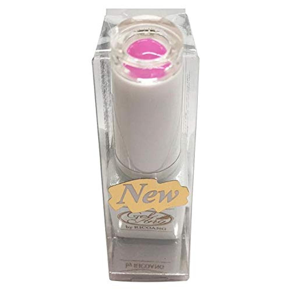 従事する受け入れたウェブウイング?ビート カラージェル GelAng by RICOANG GAS-03 Syrup Pink