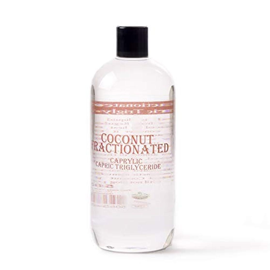 無忘れる粘着性Mystic Moments | Coconut Fractionated Carrier Oil - 500ml - 100% Pure