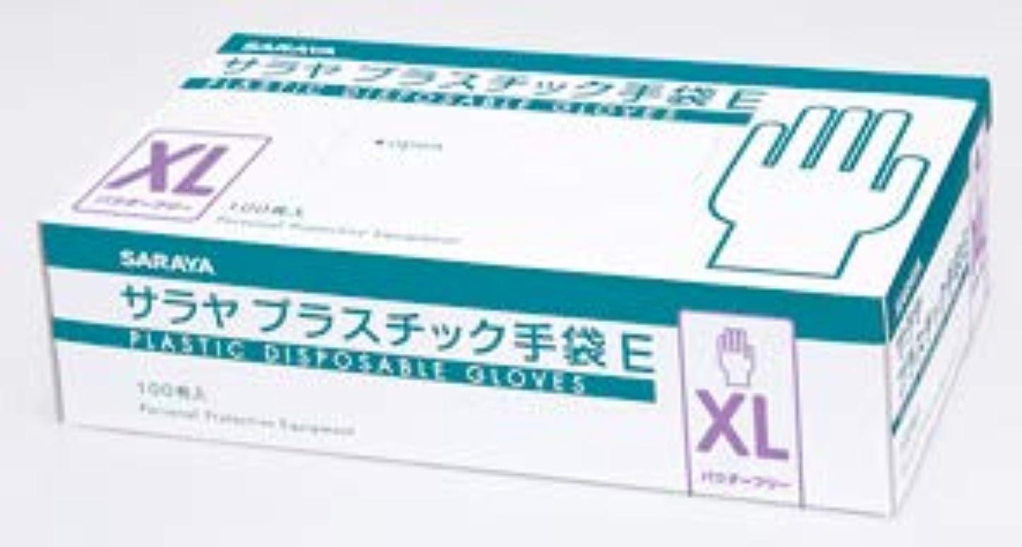 罰勇気発音サラヤ プラスチック手袋E 粉無 XLサイズ 100枚