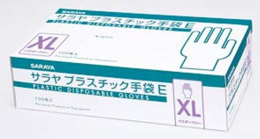 毒性パイスペクトラムサラヤ プラスチック手袋E 粉無 XLサイズ 100枚